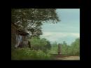 Бланш1 серия/Blanche1993