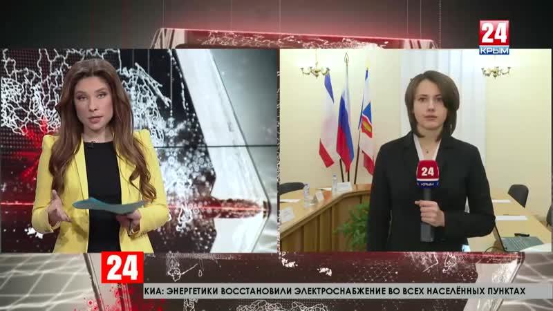 В Симферополе выбирают главу городской администрации: прямое включение Елены Носковой