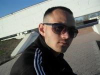 Александр Крадин, 17 февраля 1988, Горно-Алтайск, id113943868