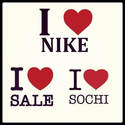 01ca9a83 Сочи Nike дисконт. | ВКонтакте