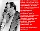 Александр Карпов фотография #20