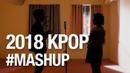 3분만에 듣는 올해 히트곡 메들리 (2018 KPOP MASHUP)