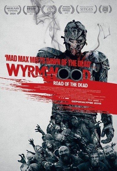 Лесной змей: Дорога мертвецов (2015)