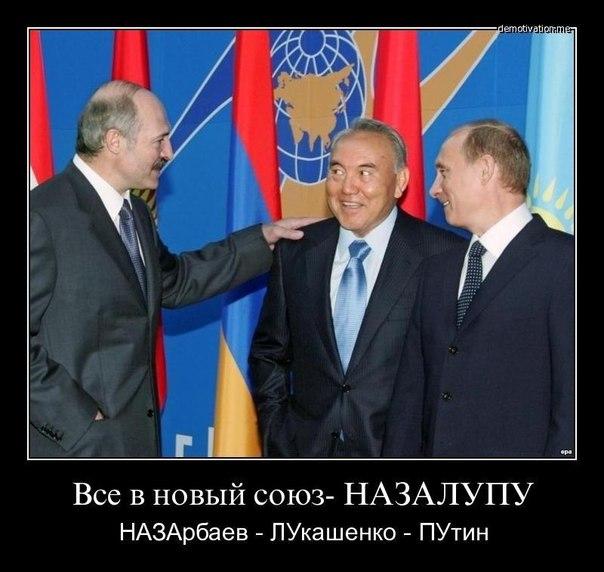Глава МИД: К сожалению, Украина не может частично присоединиться к Таможенному союзу - Цензор.НЕТ 8945