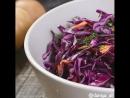 Супер быстрый и полезный капустный салат называется Коул слоу