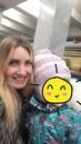 Екатерина Бодрова фото #11