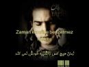 İranlı şarkıcı Muhsin Yigane'den bir Türkçe şarkı- Yalan_low.mp4