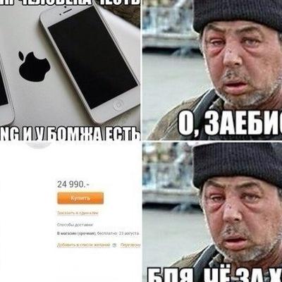 Максим Копалкин