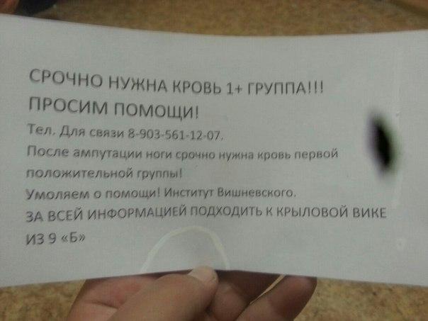 sayt-seks-znakomstv-v-krasnoyarske