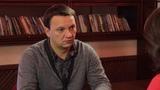 Точка Зрения#9 Сергея Сенокосова.(Тяжело ли жить в конфликтах)