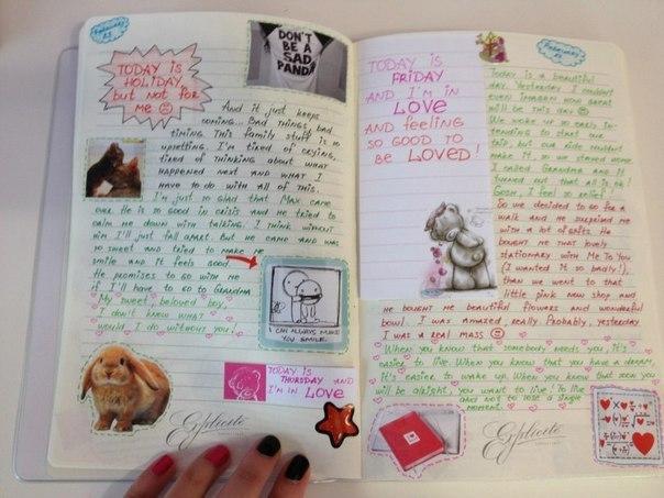 Как самой сделать красивый личный дневник