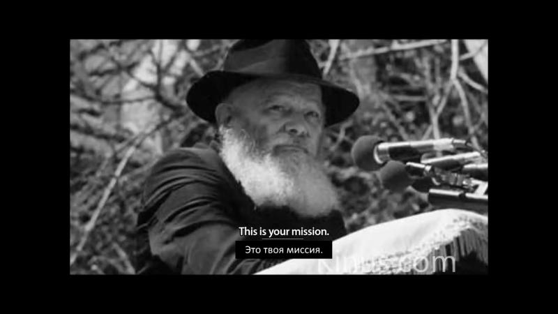 Посланники Любавичского Ребе