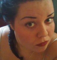 Anna Kovalenko, 12 февраля , id73857874