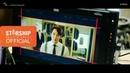 [Making Film] 케이윌( - 그땐 그댄 MV