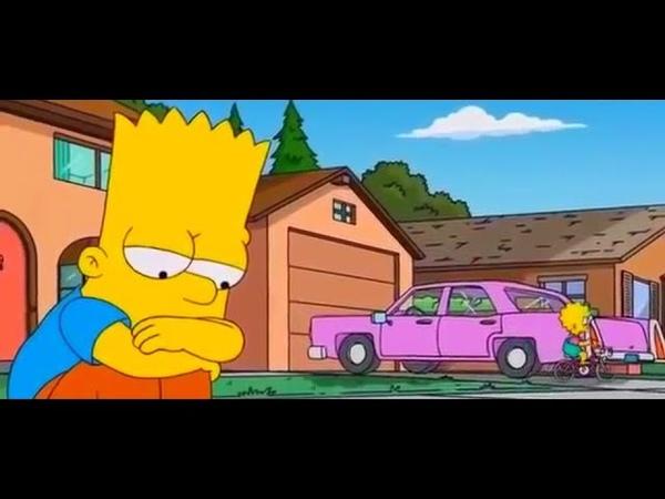 Lil Peep XXXTENTACION - Falling Down - EDIT (The Simpsons)