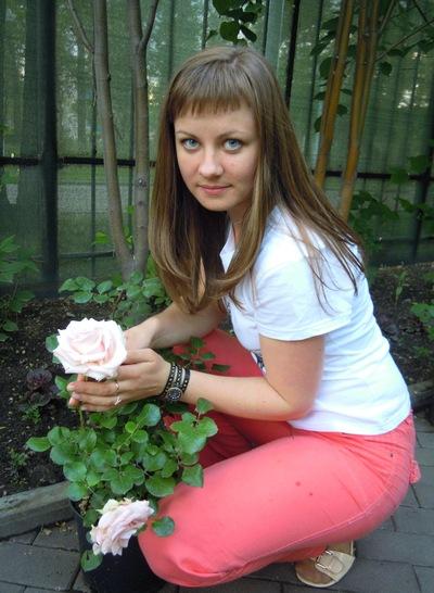 Мария Николаева, 3 июня , Абакан, id32931491