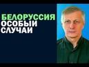Валерий Пякин 14.08.2018