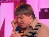 Александр Незлобин - Мужская влюбленность