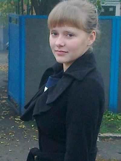 Олічка Рибачик, 25 ноября 1996, Екатеринбург, id225139796