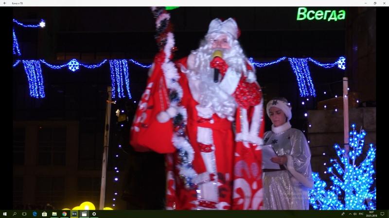 Дед мороз Громов Константин