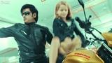 Реклама - Pegasus Motorcycle