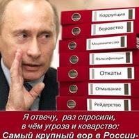 ДмитрийГолунов
