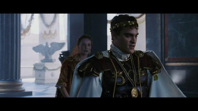 Разговор Цезаря Коммода и Луциллы. Разговор сенаторов Гракха и Гая. HD