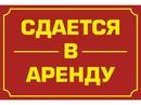 Объявление от Ηadezhda - фото №1