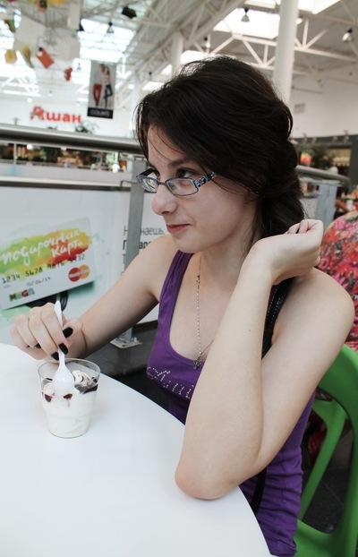 Lubasha Petrova, 24 февраля , Краснодар, id199217693