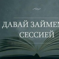 Курсовые контрольные и дипломные работы Сургут ВКонтакте Курсовые контрольные и дипломные работы Сургут