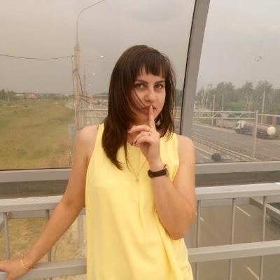 Анастасия Акимова
