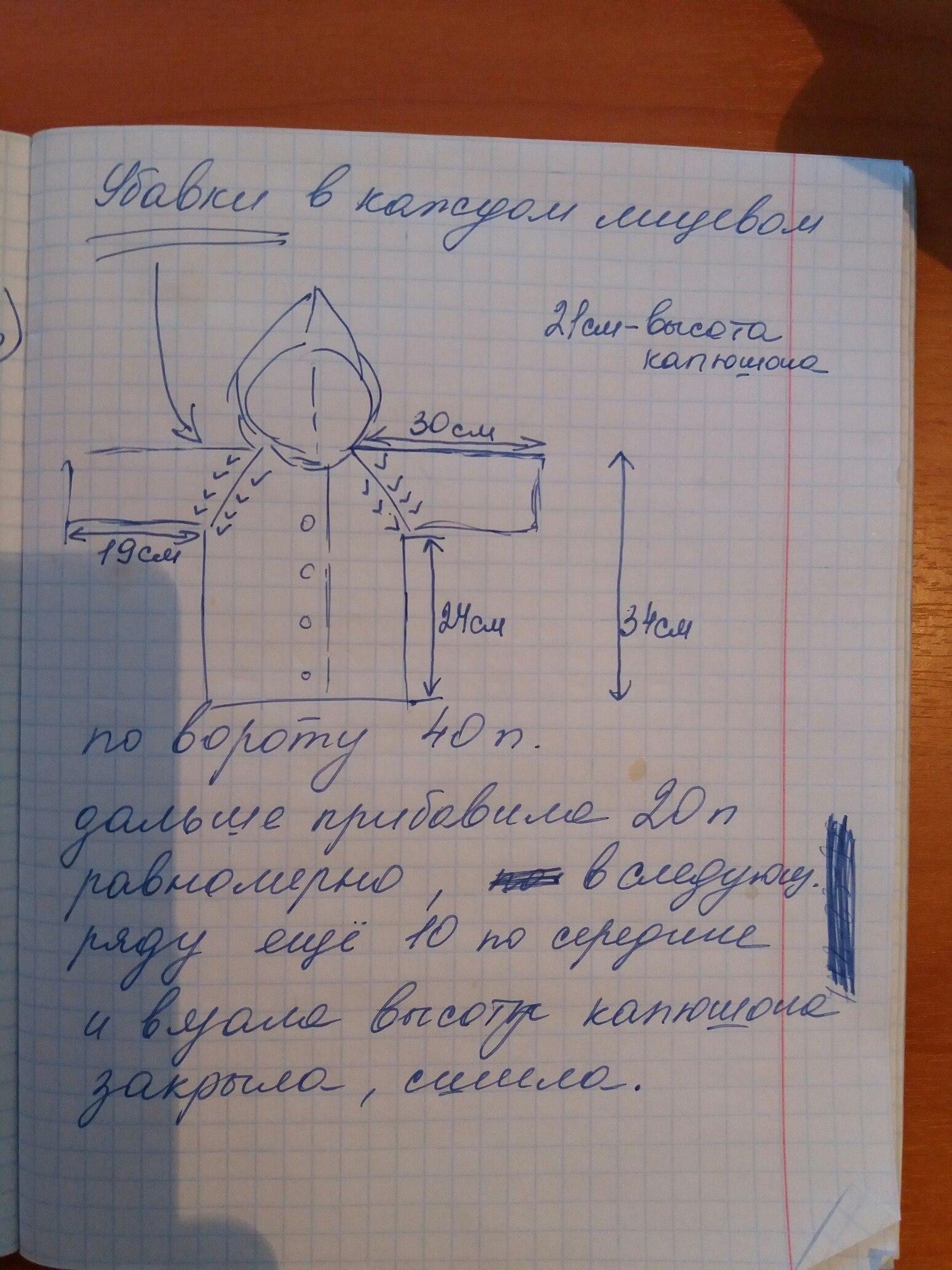 Детский кардиган с капюшоном платочной вязкой (реглан снизу)