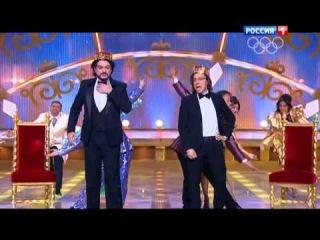 Филипп Киркоров и Максим Галкин-Песня двух Королей (Новогодний Парад звезд)