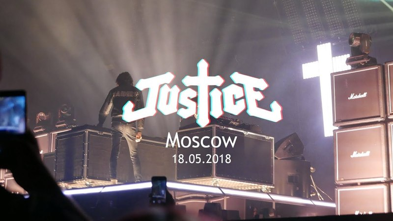 Justice in Moscow 18 May 2018