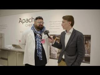 Владимир Бурковский для ApachLab