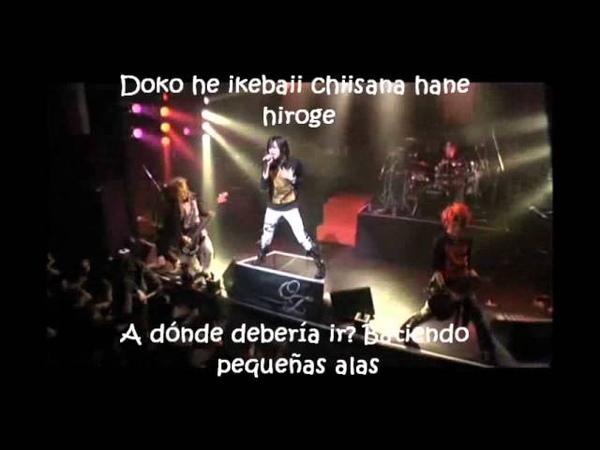 ATHENA -OZ- Live Sub Esp