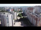 Вид Сверху. Улица Сурикова между Некрасова и Комсомольской.
