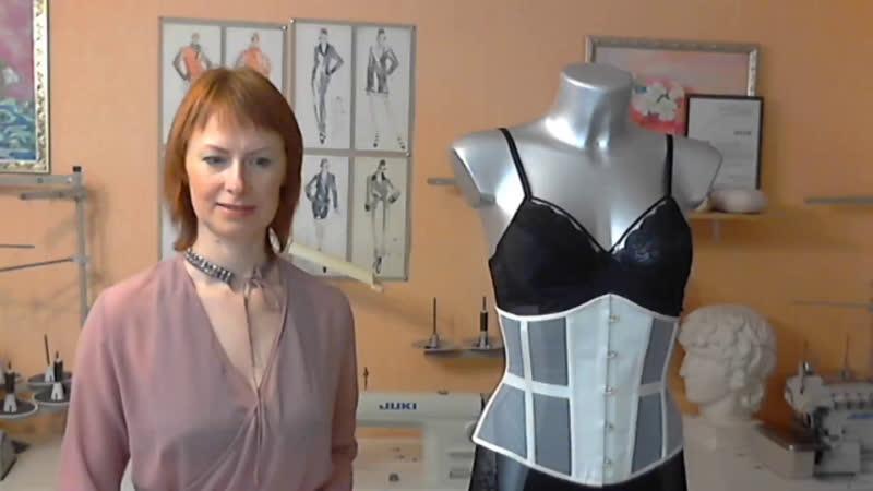 Live Пошив нижнего белья и одежды Онлайн курсы
