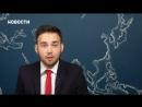 Навальный LIVE Верховный суд против одиночных пикетов