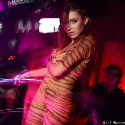 Sasha Fierce, 14 января , Москва, id109489791