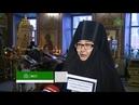 В Калугу доставили мощи преподобных Давида Гареджийского и Гавриила (Ургебадзе)