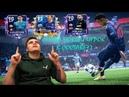 🔥СТРИМ FIFA MOBILE 19 | КУПИЛИ АЗАРА 93 НОВАЯ КН | НОВЫЙ КУМИР В СОСТАВЕ | ОБЩАЕМСЯ SBC?