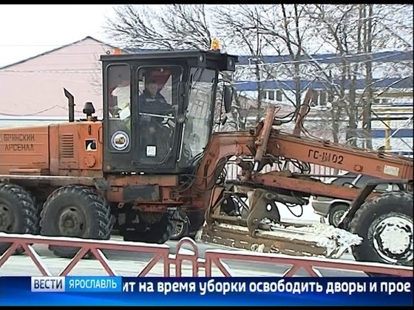 Водителей Ярославля просят убрать машины из дворов для уборки снега: по каким адресам выйдет техника