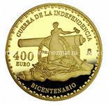 Удивительные и дорогие монеты евро, монеты, нумизматика, 200-летие войны за независимость Испании