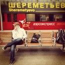 Александр Романов фото #24