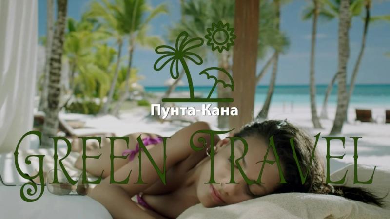 Турагентство Green Travel Самара