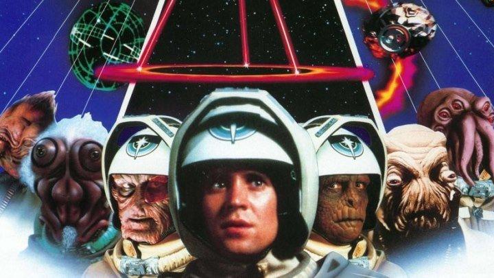 19845 ● Последний звёздный боец | The Last Starfighter