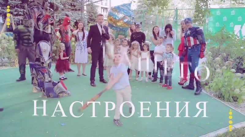 Агенство детских праздников Ягоза.mp4