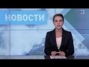 Выпуск новостей от 11 июля 2018г. Севастополь Военно-Тактический Страйкбол