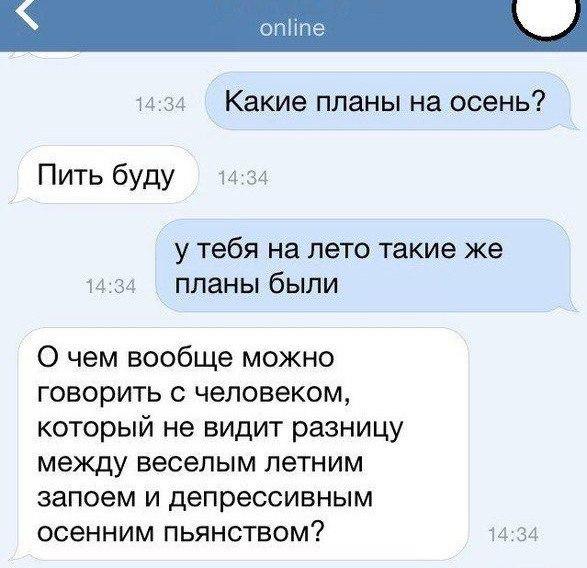 """""""Вы увидите новые фамилии"""": у Луценко анонсировали снятие неприкосновенности с ряда депутатов - Цензор.НЕТ 3552"""
